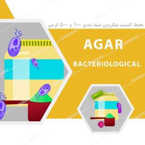 محیط کشت Agar-Bacteriological