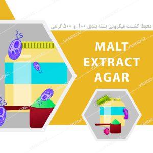 محیط کشت Malt Extract Agar