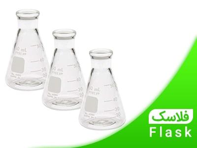 فلاسک - فروش آنلاین تجهیزات آزمایشگاهی