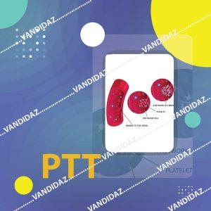 معرف PTT