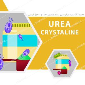 محیط کشت Urea Crystaline