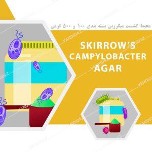 محیط کشت Skirrow's Campylobacter Agar