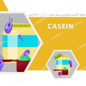 محیط کشت Casein