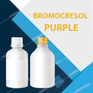 فروش اندیکاتور بروموکروزول پرپل