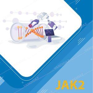 فروش کیت تشخیص JAK2