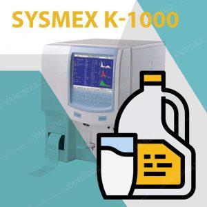 فروش محلولهای سل کانتر SYSMEX K-1000