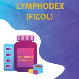 فروش فیکول (Lymphodex)