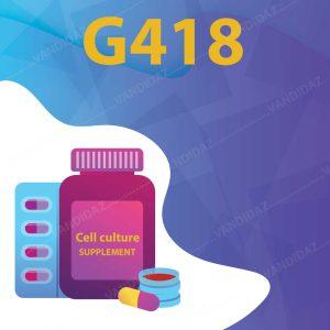 فروش آنتی بیوتیک G418