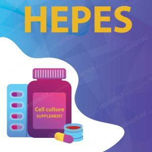 فروش بافر هپس (HEPES)